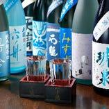 もちろん、夏酒やひやおろし、搾りたてなどの季節酒もその都度入荷