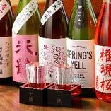 日本酒好きのお客様もきっとご満足いただけるはず