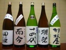利酒師厳選の日本酒の品揃えも自慢