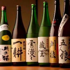 せり鍋と純米酒の店 月の暦