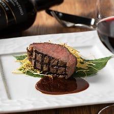『KOBEコース』ステーキやカルパッチョ仕立で神戸ビーフ堪能。乾杯スパークリングワイン付の本格フルコース