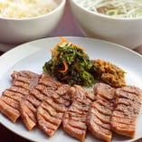 【定番メニュー】  牛たん定食(塩味、みそ味、ミックス)