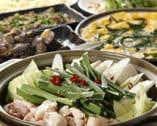 【博多中洲名物のもつ鍋】 ご宴会コースは3500円