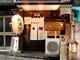 玄関の写真です。江戸文字で商品をお知らせしています。