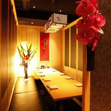 北海道海鮮・完全個室 ~23番地~ 新宿東口店 店内の画像