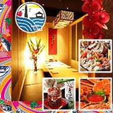 ◆3つのモチーフ 完全個室◆2~60名