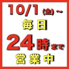 ◆ 23番地・名物 ◆~北海ズワイ蟹のぶっかけ出汁巻き~