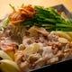 ぷりぷりの食感が楽しめる「ちりとり鍋」は絶品の味