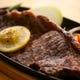 当店1番人気の国産サーロンステーキも食べ放題で♪