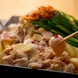 美味くて辛くて箸が止まらない「ちりとり鍋」