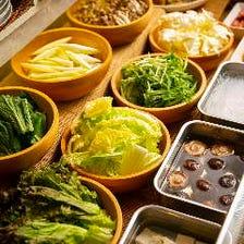 【2時間食べ飲み放題】惣菜・野菜も食べ放題『鹿児島黒豚・厳選牛肉コース』