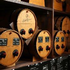 樽ワインが1分10円で飲み放題!