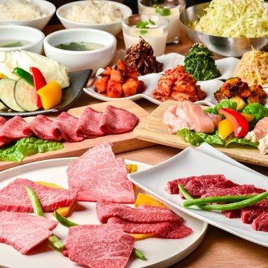 焼肉 HACHI HACHI ソラリア店 コースの画像