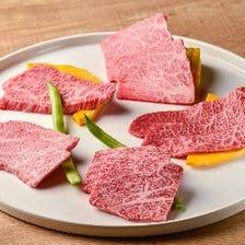 九州産の黒毛和牛の希少部位をご提供