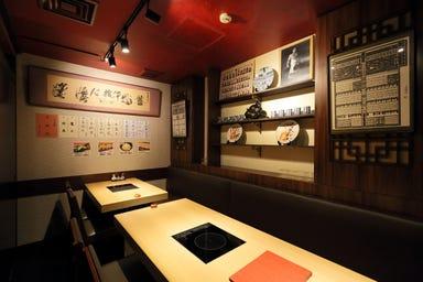 ちゃんこ玉海力 赤坂店 店内の画像