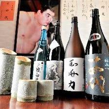 多種多様な日本酒をご用意