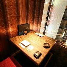 ワンランク上の落ち着いた完全個室