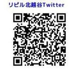 【Instagram】refill.kitakoshigaya【Twitter】refillkitakoshi