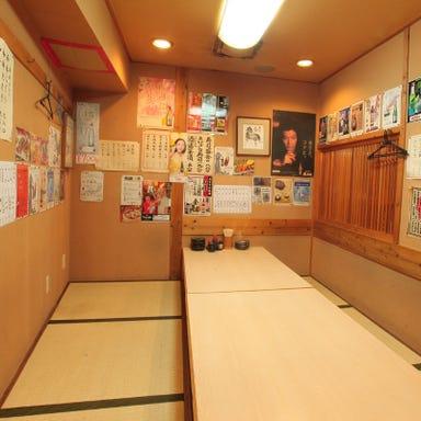 海鮮居酒屋 天秤棒 千日前本店 店内の画像