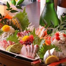 鮮度が自慢!種類豊富な魚を堪能!