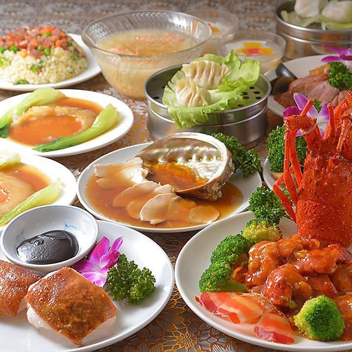 全42品四川料理を中心とした小皿料理