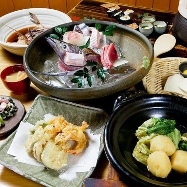 魚匠 銀平 三宮店 コースの画像