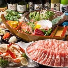 ☆最高鮮度のラム肉が食べ飲み放題☆