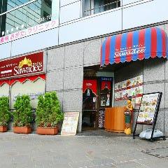 タイレストラン&ダイニングバー SAWADEE(サワディー)麹町店