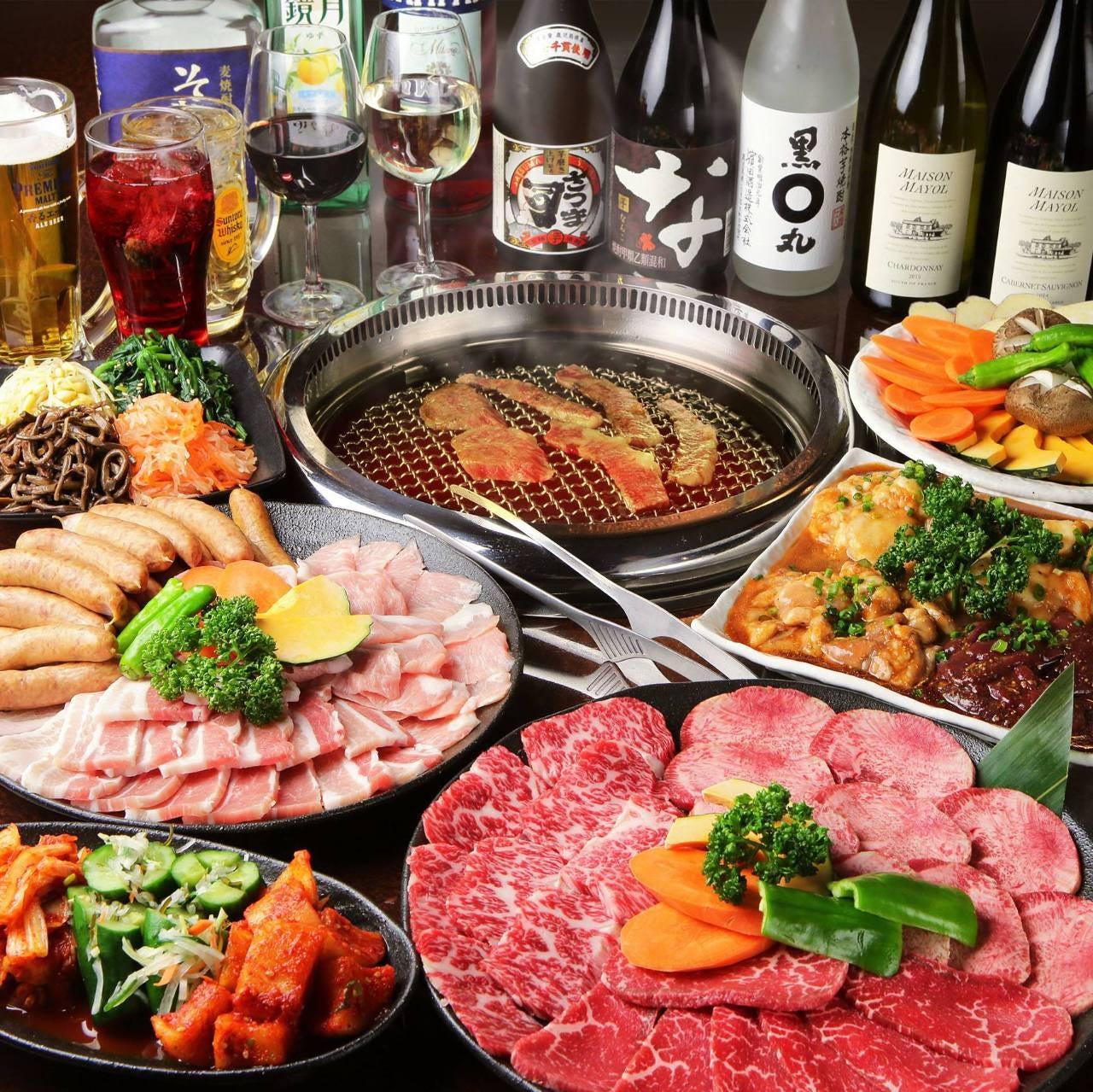 焼肉宴会コースを驚きのお値段で提供