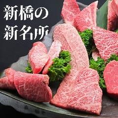 コスパ抜群極上お肉たくさんご用意してます。