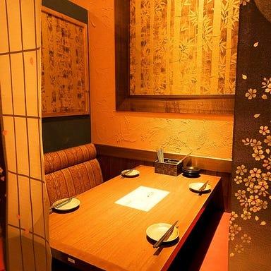 食べ飲み個室空間 SUMILE~菫~  こだわりの画像
