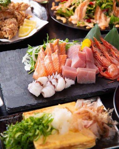 食べ飲み個室空間 SUMILE~菫~  コースの画像