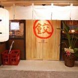 レトロな源平横丁内にある当店。お洒落な外観ですぐ目につくはず!
