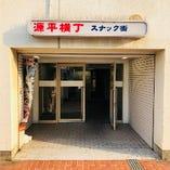 ④【お店の行き方】道をまっすぐ進むと建物側に「源平横丁」の入り口が!