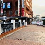①【お店の行き方】倉敷駅南口へ出て、右側へ!