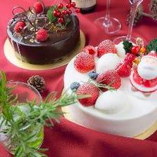 クリスマスケーキ予約承り中