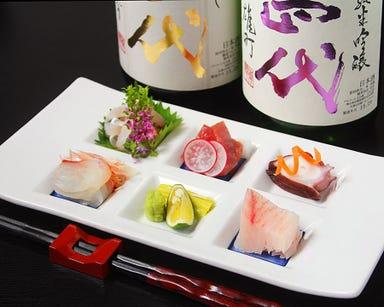 日本料理 居食家 寿 -hisa-  メニューの画像