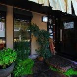 日本料理 居食家 寿 -hisa-