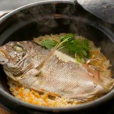 明石・徳島の天然鯛を丸ごと土鍋炊き