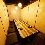 【12~20名個室】 団体様にご利用頂けるゆったりした広々個室