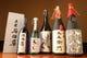 4名様以上で大吟醸コースご予約で【石田屋】1本プレゼント!