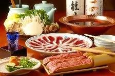 ◆絶品!鴨鍋飲み放題コース 〜7品〜《90分飲み放題付き、ご宴会に》