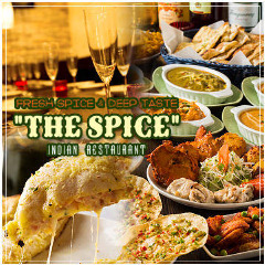 THE SPICE