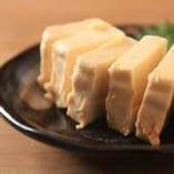 クリームチーズの金山寺味噌漬け