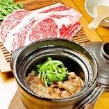 炊きたて土鍋ご飯【霜降り和牛と京都産九条葱】