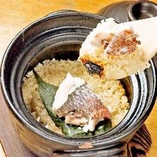 炊きたて土鍋ご飯【天然真鯛と三つ葉】