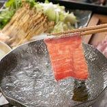 海外のお客様からも好評の神戸牛のしゃぶしゃぶは常にA4ランク以上の生肉を使用しています。