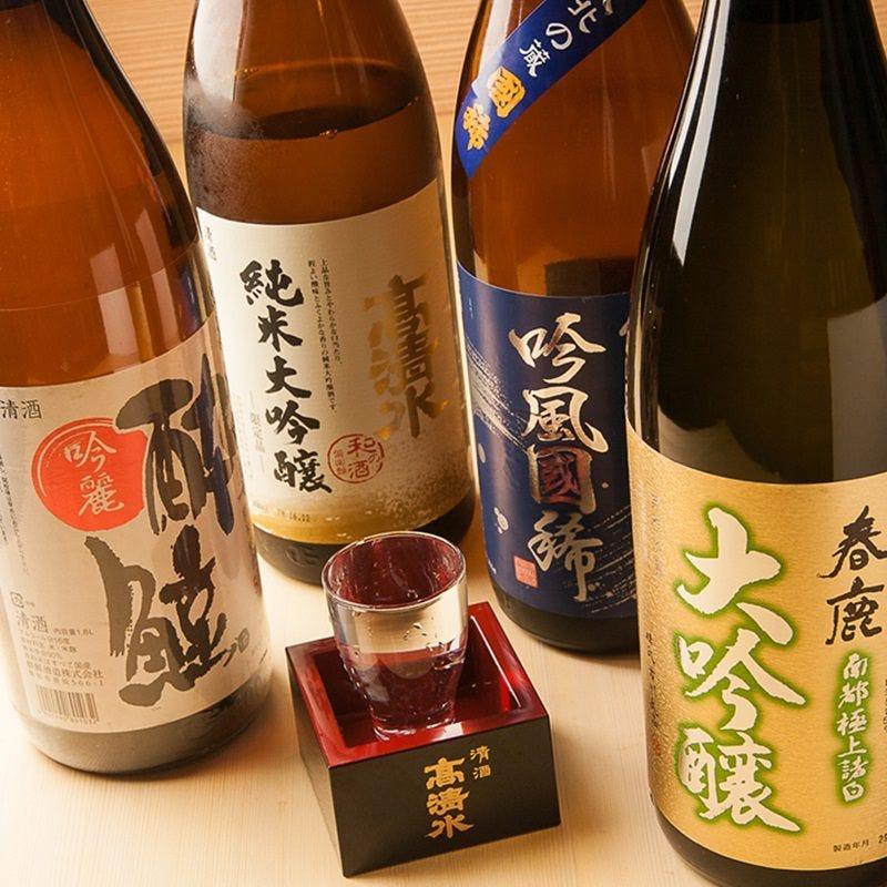 【地酒】料理に合う珍しい地酒