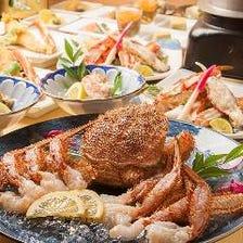 【宴会】自慢のコース料理
