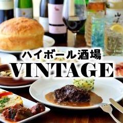 福島 ハイボール酒場 VINTAGE